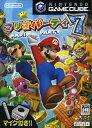 【中古】マリオパーティ7ソフト:ゲームキューブソフト/マリオシリーズ・ゲーム