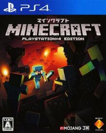 【中古】Minecraft:PlayStation4 Editionソフト:プレイステーション4ソフト/シミュレーション・ゲーム