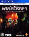 【中古】Minecraft:PlayStation Vita Editionソフト:PSVitaソフト/シミュレーション・ゲーム
