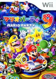 【中古】マリオパーティ9ソフト:Wiiソフト/任天堂キャラクター・ゲーム