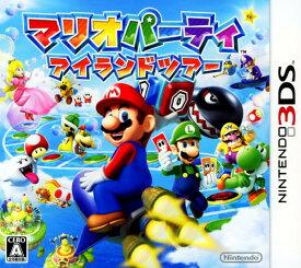 【中古】マリオパーティ アイランドツアーソフト:ニンテンドー3DSソフト/任天堂キャラクター・ゲーム