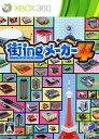【中古】街ingメーカー4ソフト:Xbox360ソフト/シミュレーション・ゲーム
