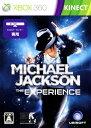 【中古】マイケル・ジャクソン ザ・エクスペリエンスソフト:Xbox360ソフト/リズムアクション・ゲーム