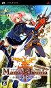 【中古】マナケミア 〜学園の錬金術士たち〜 PORTABLE+ソフト:PSPソフト/ロールプレイング・ゲーム