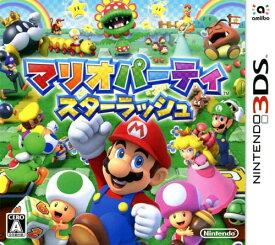 【中古】マリオパーティ スターラッシュソフト:ニンテンドー3DSソフト/任天堂キャラクター・ゲーム