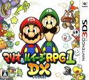 【中古】マリオ&ルイージRPG1 DXソフト:ニンテンドー3DSソフト/任天堂キャラクター・ゲーム