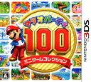 【中古】マリオパーティ100 ミニゲームコレクションソフト:ニンテンドー3DSソフト/任天堂キャラクター・ゲーム
