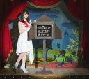 【中古】WONDER QUEST EP/水樹奈々CDシングル/アニメ