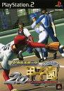 【中古】マジカルスポーツ 2000甲子園ソフト:プレイステーション2ソフト/スポーツ・ゲーム