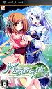 【中古】MagusTale Eternity 〜世界樹と恋する魔法使い〜ソフト:PSPソフト/恋愛青春・ゲーム