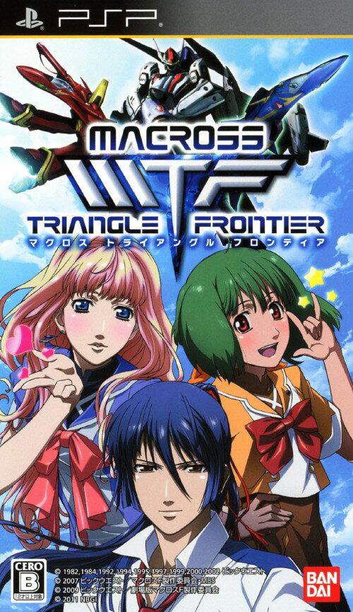 【中古】マクロストライアングルフロンティアソフト:PSPソフト/マンガアニメ・ゲーム