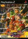 【中古】MARVEL VS. CAPCOM2 New Age of Heroesソフト:プレイステーション2ソフト/アクション・ゲーム