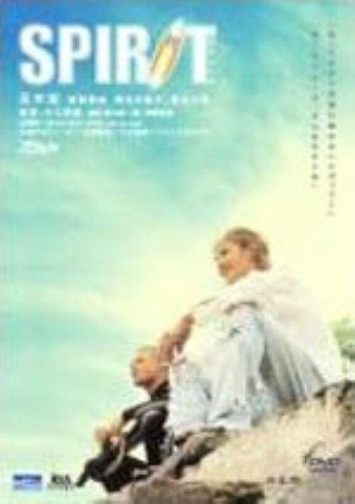 【中古】SPIRIT スピリット (2003) 【DVD】/玉木宏