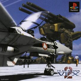 【中古】マクロス VF−X2ソフト:プレイステーションソフト/シューティング・ゲーム