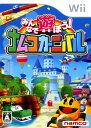 【中古】みんなで遊ぼう!ナムコカーニバルソフト:Wiiソフト/パーティ・ゲーム