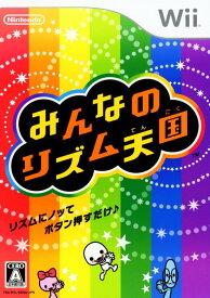 【中古】みんなのリズム天国ソフト:Wiiソフト/リズムアクション・ゲーム