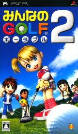 【中古】みんなのGOLF ポータブル2ソフト:PSPソフト/スポーツ・ゲーム