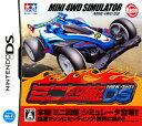 【中古】ミニ四駆DSソフト:ニンテンドーDSソフト/スポーツ・ゲーム