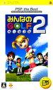 【中古】みんなのGOLF ポータブル2 PSP the Bestソフト:PSPソフト/スポーツ・ゲーム