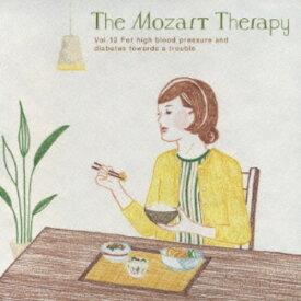 【中古】The Mozart Therapy〜和合教授の音楽療法〜VOL.12 高血圧・糖尿病でお悩みの方へ/オムニバスCDアルバム/イージーリスニング