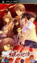 【中古】水の旋律2 〜緋の記憶〜ソフト:PSPソフト/恋愛青春・ゲーム