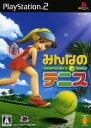 【中古】みんなのテニスソフト:プレイステーション2ソフト/スポーツ・ゲーム