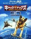 【中古】キャッツ&ドッグス 地球最大の肉球大戦争 3D & 2D ブルーレイセット/ジェームズ・マースデンブルーレイ/洋画コメディ