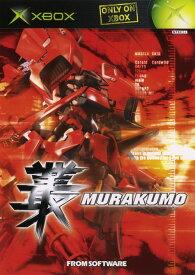 【中古】叢 −MURAKUMO−ソフト:Xboxソフト/アクション・ゲーム