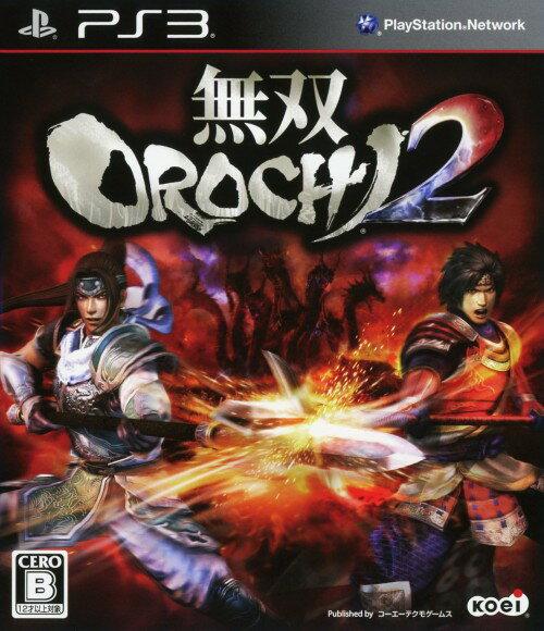 【中古】無双OROCHI 2ソフト:プレイステーション3ソフト/アクション・ゲーム