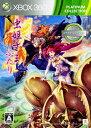 【中古】虫姫さまふたり Ver1.5 Xbox360 プラチナコレクションソフト:Xbox360ソフト/シューティング・ゲーム
