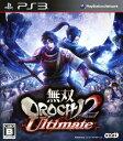 【中古】無双OROCHI 2 Ultimateソフト:プレイステーション3ソフト/アクション・ゲーム