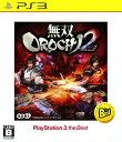 【中古】無双OROCHI 2 PlayStation3 the Bestソフト:プレイステーション3ソフト/アクション・ゲーム