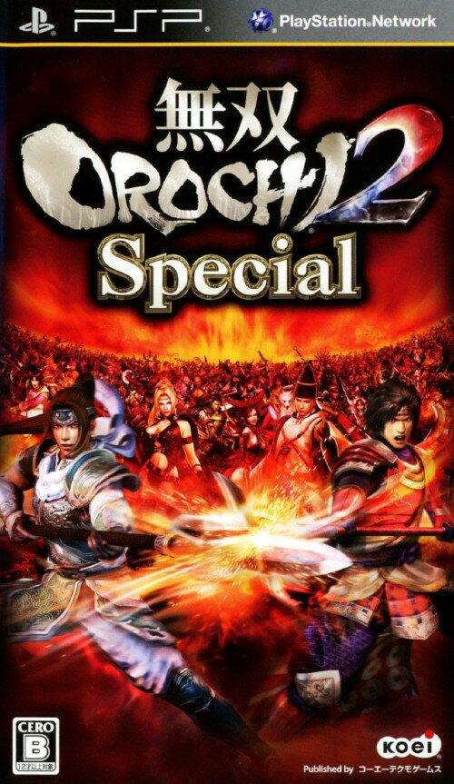 【中古】無双OROCHI 2 Specialソフト:PSPソフト/アクション・ゲーム