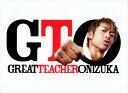 【中古】GTO (2012) BOX 【DVD】/AKIRADVD/邦画TV
