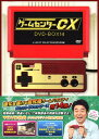 【中古】14.ゲームセンターCX BOX 【DVD】/有野晋哉DVD/邦画バラエティ