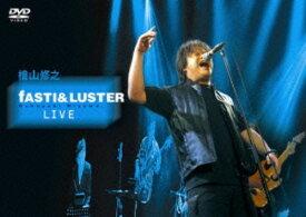 【中古】ライヴDVD fasti & Luster 檜山修之 【DVD】/檜山修之DVD/映像その他音楽