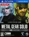 【中古】METAL GEAR SOLID HD EDITIONソフト:PSVitaソフト/アクション・ゲーム