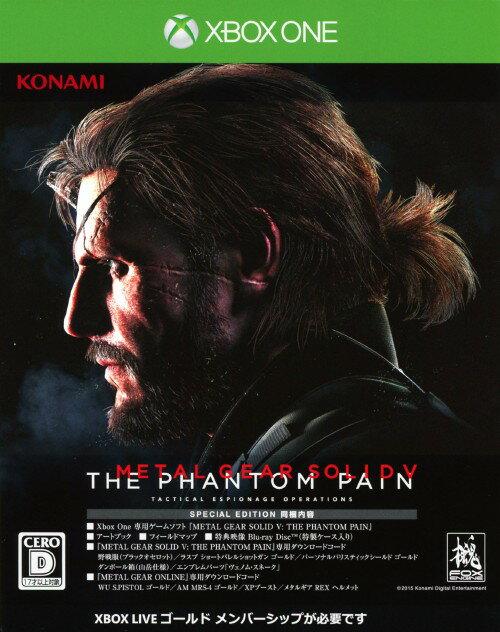 【中古】METAL GEAR SOLID5: THE PHANTOM PAIN SPECIAL EDITION (限定版)
