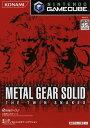 【中古】METAL GEAR SOLID THE TWIN SNAKESソフト:ゲームキューブソフト/アクション・ゲーム