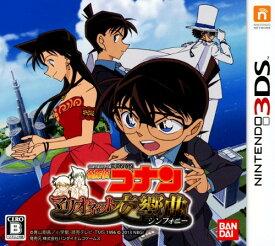 【中古】名探偵コナン マリオネット交響曲ソフト:ニンテンドー3DSソフト/マンガアニメ・ゲーム