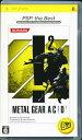 【中古】METAL GEAR AC!D2 PSP the Bestソフト:PSPソフト/アクション・ゲーム
