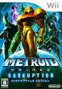 【中古】メトロイドプライム3 コラプションソフト:Wiiソフト/アクション・ゲーム