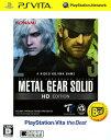 【中古】METAL GEAR SOLID HD EDITION PlayStation Vita the Bestソフト:PSVitaソフト/アクション・ゲーム
