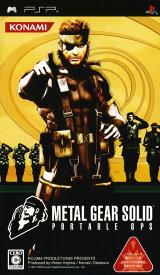 【中古】METAL GEAR SOLID PORTABLE OPSソフト:PSPソフト/アクション・ゲーム
