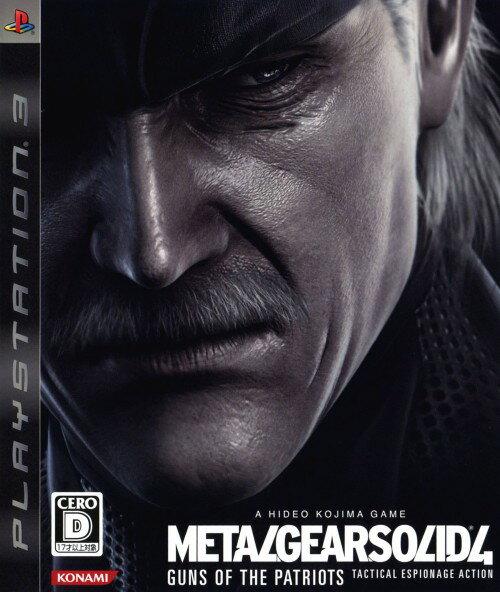 【中古】METAL GEAR SOLID4 GUNS OF THE PATRIOTS PlayStation3 the Best