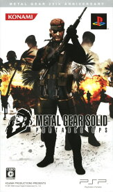 【中古】METAL GEAR SOLID PORTABLE OPS METAL GEAR 20th ANNIVERSARYソフト:PSPソフト/アクション・ゲーム