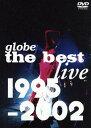 【中古】globe the best live 1995-2002 【DVD】/globeDVD/映像その他音楽