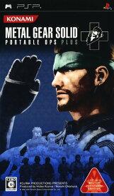 【中古】METAL GEAR SOLID PORTABLE OPS+ソフト:PSPソフト/アクション・ゲーム