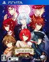 【中古】明治東亰恋伽 Full Moonソフト:PSVitaソフト/恋愛青春 乙女・ゲーム