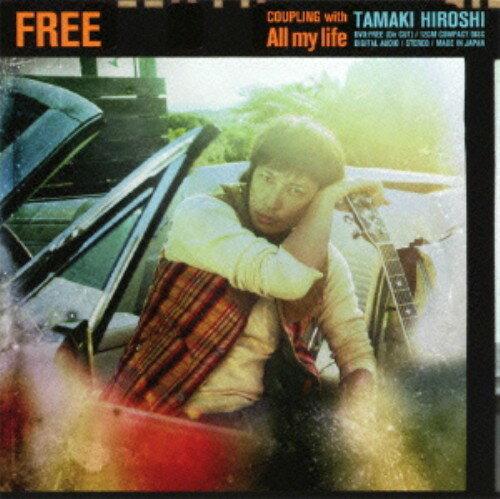 【中古】FREE(初回限定盤B)(DVD付)/玉木宏CDシングル/邦楽